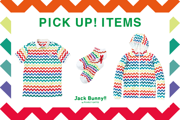 PICK UP! ITEMS