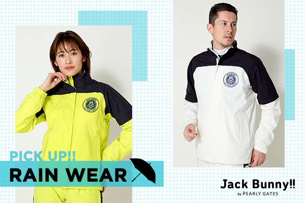 PICK UP!! RAIN WEAR