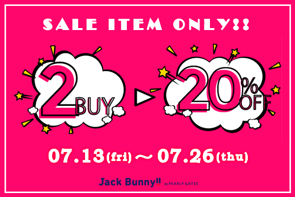 Jack Bunny!! 2BUY20%OFF 開催中